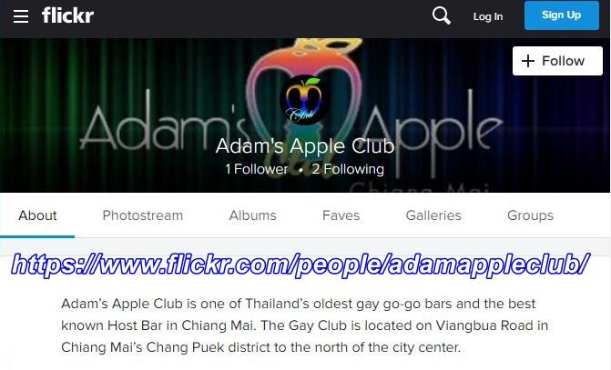 Adams Apple Club on Flickr.com