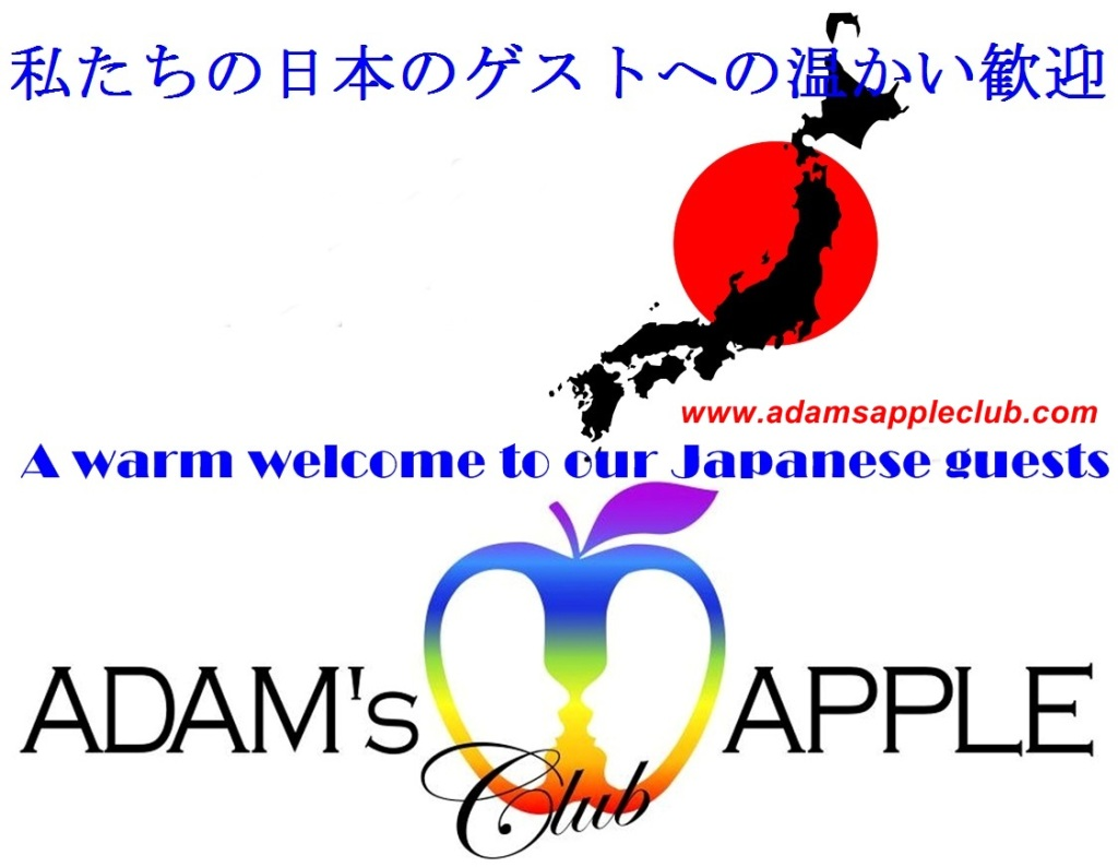 Japan Customers very welcome to our Host Bar Gay Club Chiang Mai