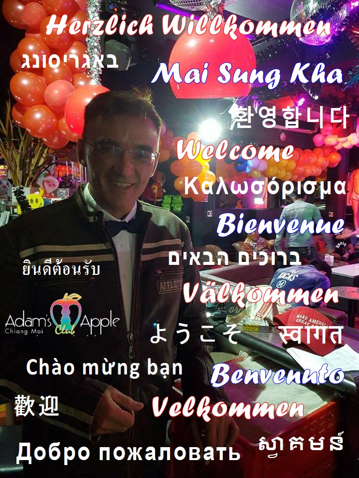 Welcome Adam's Apple Gay Club Chiang Mai Host Bar