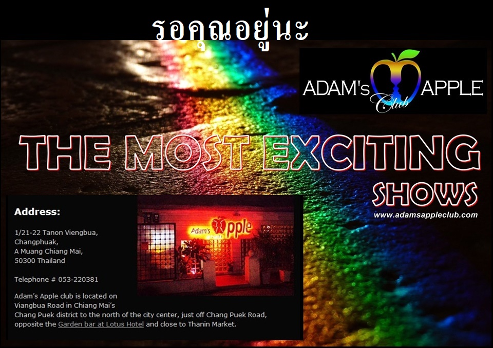 The most exciting Show Adams Apple Club