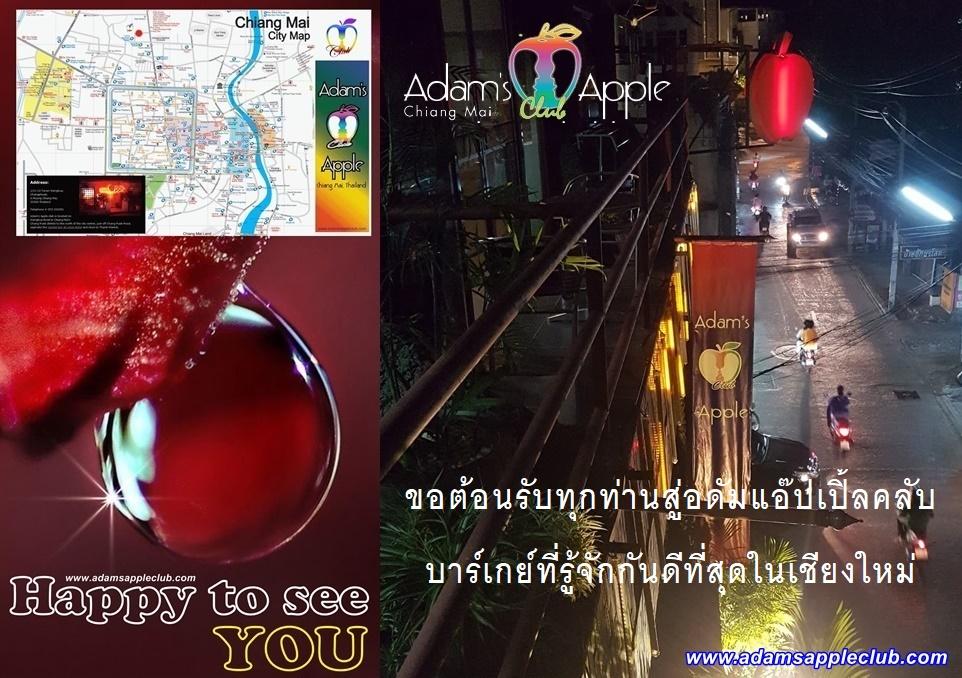 Gay Bar Chiang Mai Welcome everyone