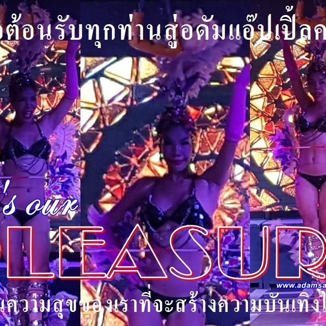 Ladyboy Cabaret It is our pleasure Adams Apple Club Chiang Mai Gay Bar Thailand
