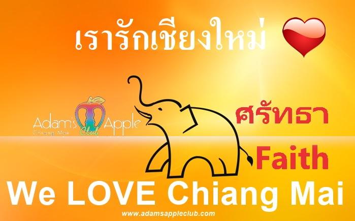 ศรัทธา Faith We LOVE Chiang Mai Adams Apple Club Gay Bar