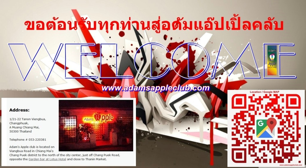 Adult Entertainment Chiang Mai - Nightclub with Live Shows and Live Performances Location