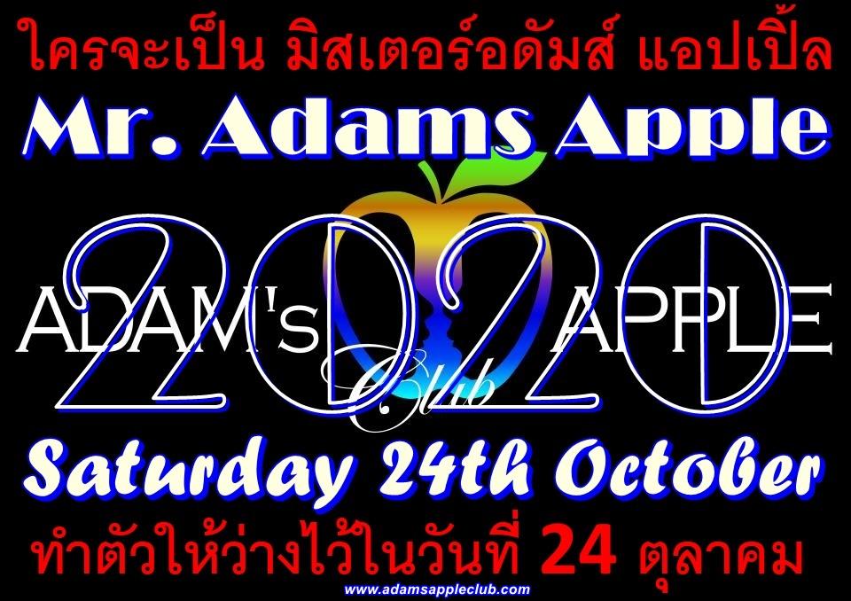 Mr. Adams Apple 2020 Adam's Apple Club Chiang Mai
