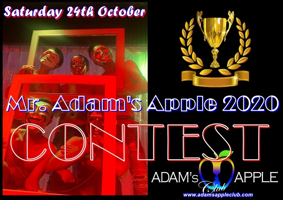 CONTEST Mr. Adam's Apple 2020 Saturday 24th October Who will be behind this frame?