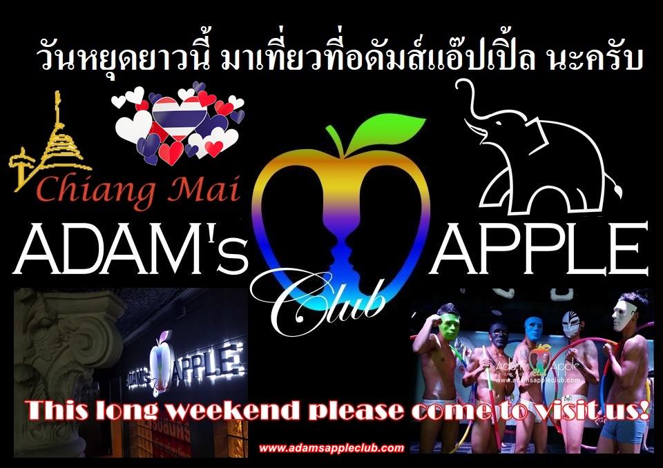 Long Weekend Adams Apple Club Chiang Mai Adult Entertainment Host Bar