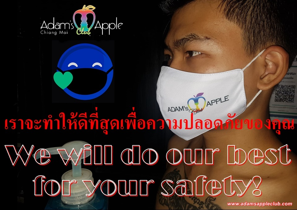 We will do our best for your safety. Night Club Chiang Mai Host Bar Adult Entertainment Liveshows ladyboy Cabaret Thai Boy Go-Go Bar