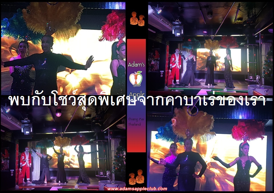 See a special show from our Ladyboy Cabaret Chiang Mai Adult Entertainment Gay Bar Host Bar Go-Go bar Nightclub