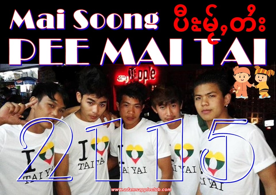 Tai New Year 2115 (2020) coming soon on 14/15 December Mai Soong PEE MAI TAI 2115 Adams Apple Club Chiang Mai Adult Entertainment Nightclub