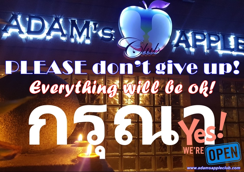 PLEASE กรุณา come in we are OPEN every Night 9:00 pm and our great Show start 10:30 pm - Free ENTRY!Adult Entertainment Nightclub Gay Club Host Bar