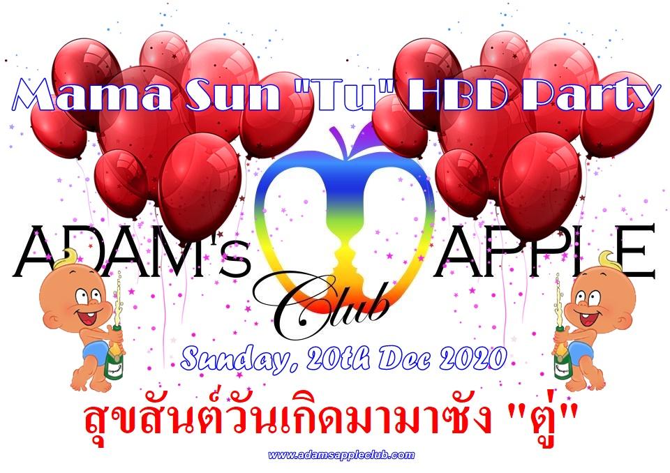 Mama Sun HBD 2020 amazing, funny and unforgettable Birthday Party @ Adam's Apple Club Chiang Mai บาร์เกย์เชียงใหม่ Adult Entertainment Host Bar