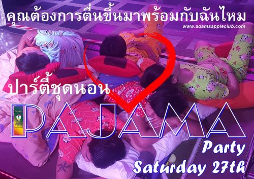 Wake up with me - Do you want? PAJAMA Party 2021 Adams Apple Club Chiang Mai Host Bar Gay Club Adult Entertainment Ladyboy Liveshow LGBTQ Nightclub