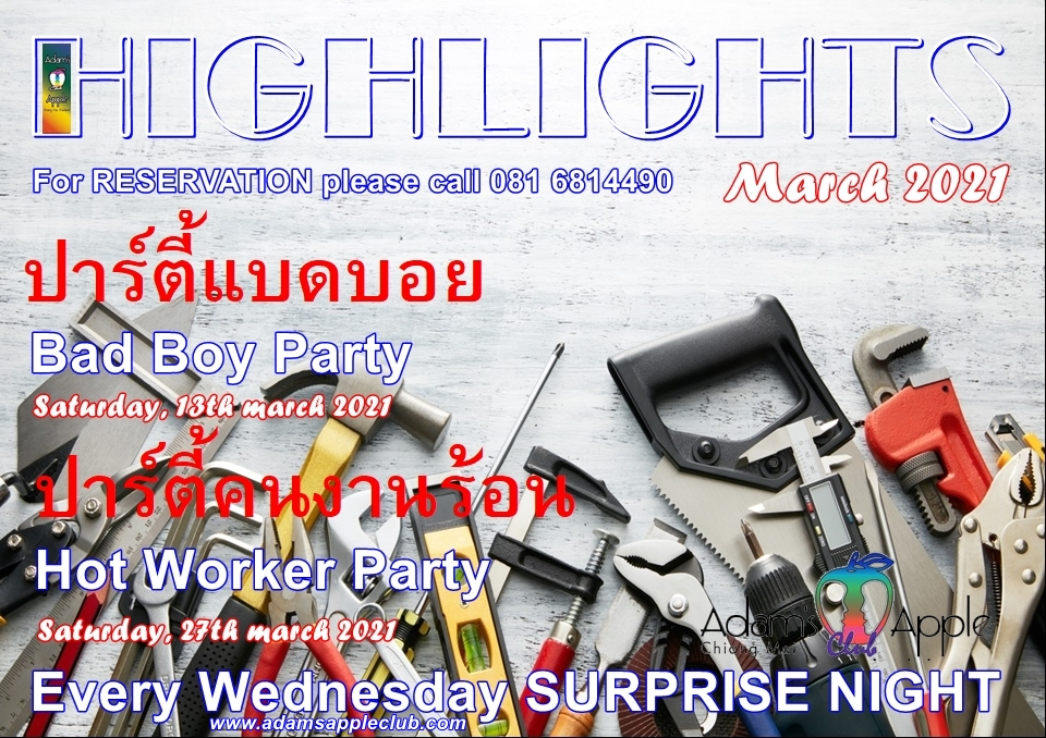 HIGHLIGHTS March 2021 Adams Apple Club Gay Bar Chiang Mai Nightclub Ladyboy Liveshow Adult Male Entertainment Ladyboy Liveshow Asianboy Thai Boy