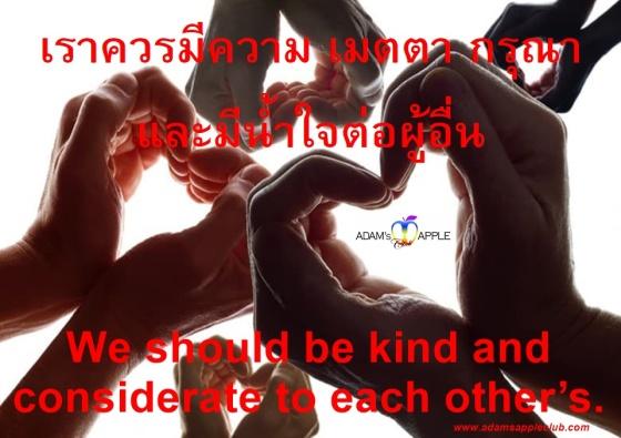 Kindness and Considerate Gay Bar Chiang Mai Nightclub Adult Entertainment Ladyboy Liveshow Host Bar Adams Apple Club