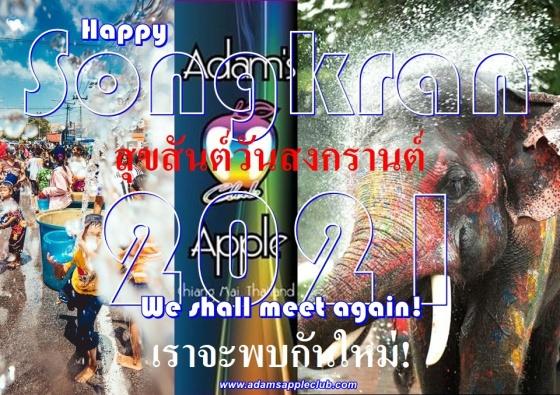 Songkran 2021 Gay Bar Adams Apple Club Chiang Mai Nightclub Adult Entertainment LGBTQ Live Shows Ladyboy and Asian Boys Host Club Go-Go Bar