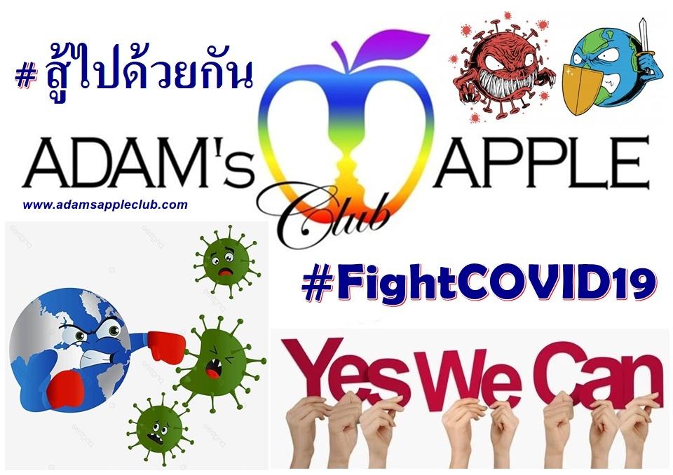 YES WE CAN! Fight Together against Covid Adams Apple Club Chiang Mai Adult Entertainment Gay Club Host Bar Go-Go Bar Ladyboy Cabaret LGBTQ