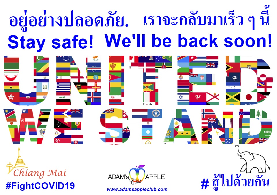 Stay safe. We'll be back soon. Adams Apple Chiang Mai Adult Entertainment