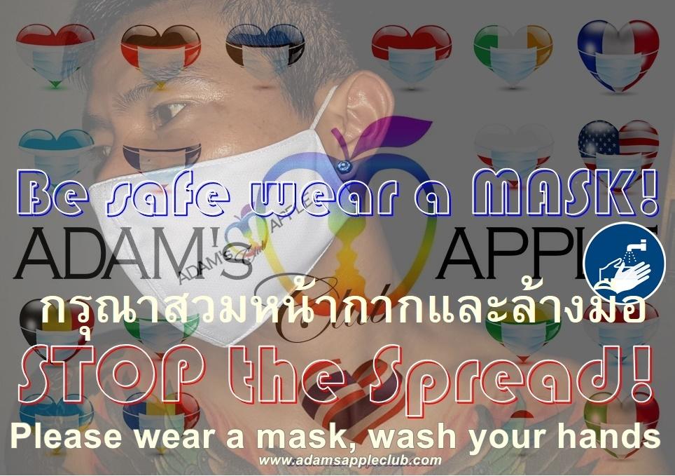 Please wear a mask, wash your hands Adams Apple Club Chiang Mai Gay Host Bar