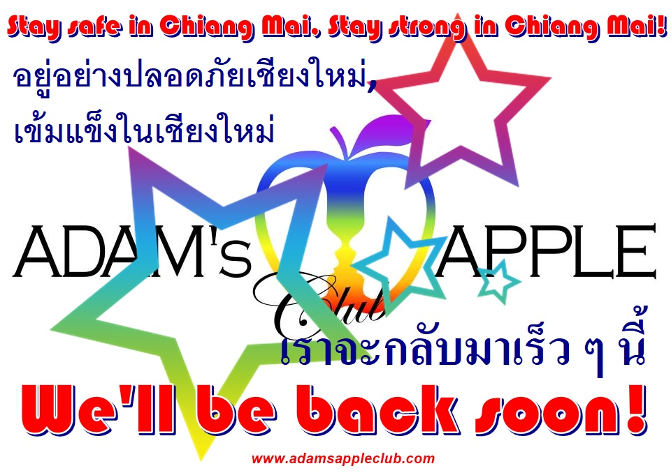 Stay safe in Chiang Mai Stay strong in Chiang Mai Adams Apple Club