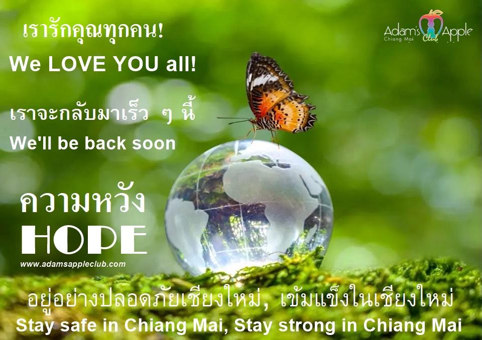 We LOVE YOU all! Adams Apple Club Chiang Mai Host Gay Bar